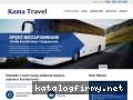 Kama Travel - przewozy osób